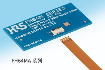 """高度仅为0.5mm的FPC用连接器,极大推动智能手机向""""高性能化""""和""""超薄化""""方向发展!"""
