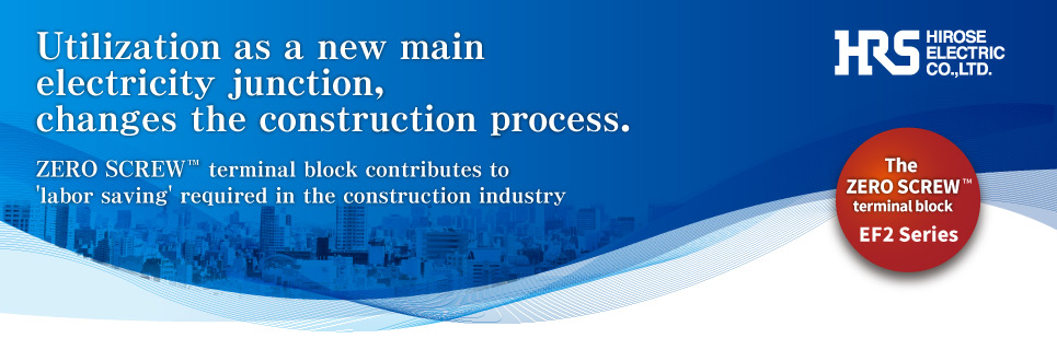 Utilization as a new main electricity junction, changes the construction process.