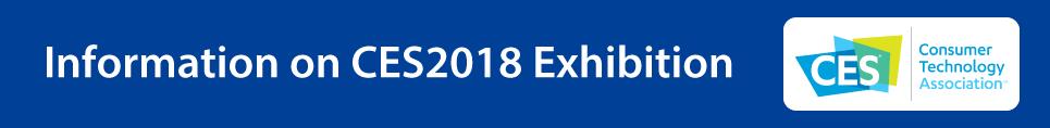 CES2018