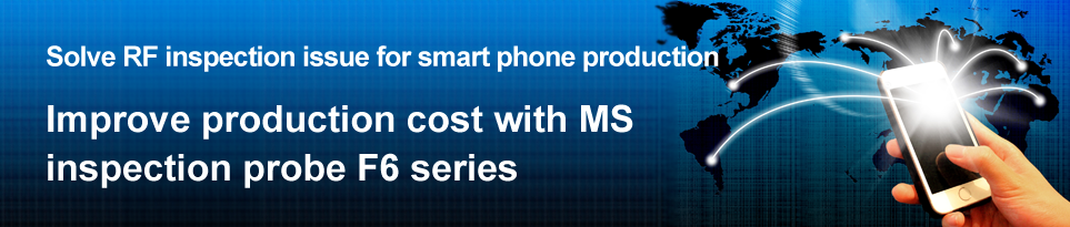 Solve RF inspection issue for smart phone production MS connector [F6 series]